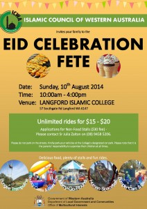 ICWA Eid Celebration Fete 2014