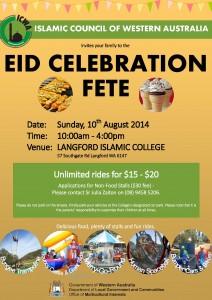 ICWA Eid Celebration Fete 2014