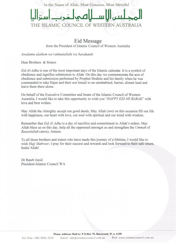 ICWA President's Eid message to WA Muslim community.