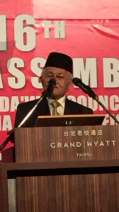 General Secretary of RISEAP at opening of Summit