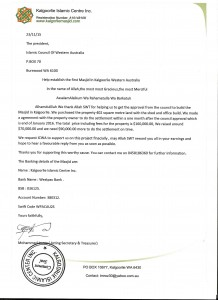 Letter to Islamic Council of WA