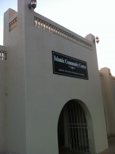 Rivervale Masjid c.1975